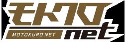 モトクロnet